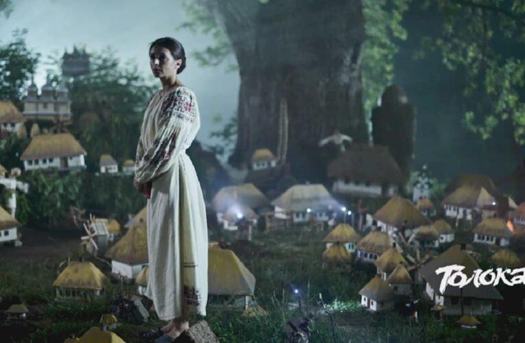 """Фільм """"Толока"""": цікаві факти про романтичну баладу Михайла Іллєнка"""