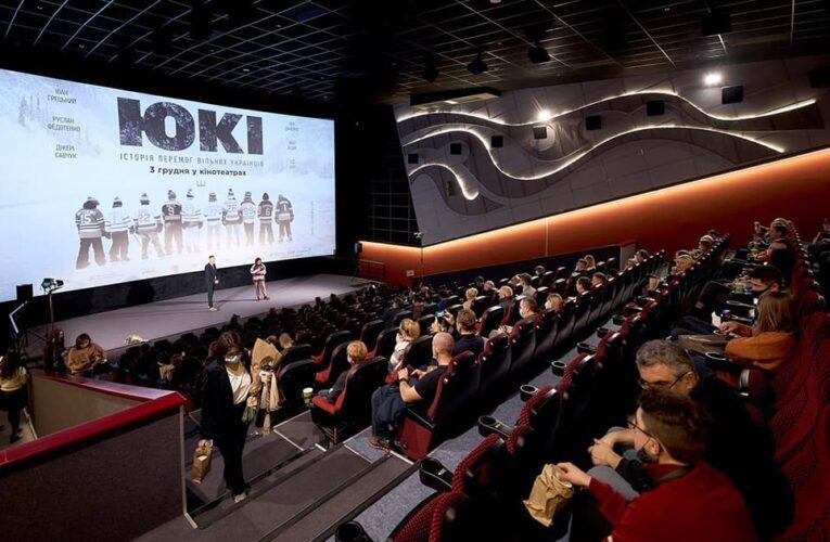 Український кінематограф у 2021 році отримає 600 млн грн від держави