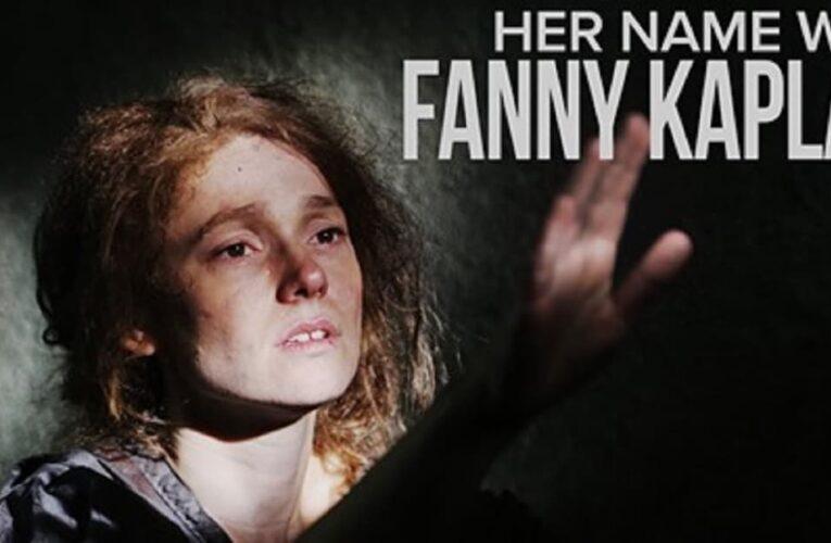 «Моя бабуся Фані Каплан»: нова монтажна версія фільму з'явиться на Amazon Prime