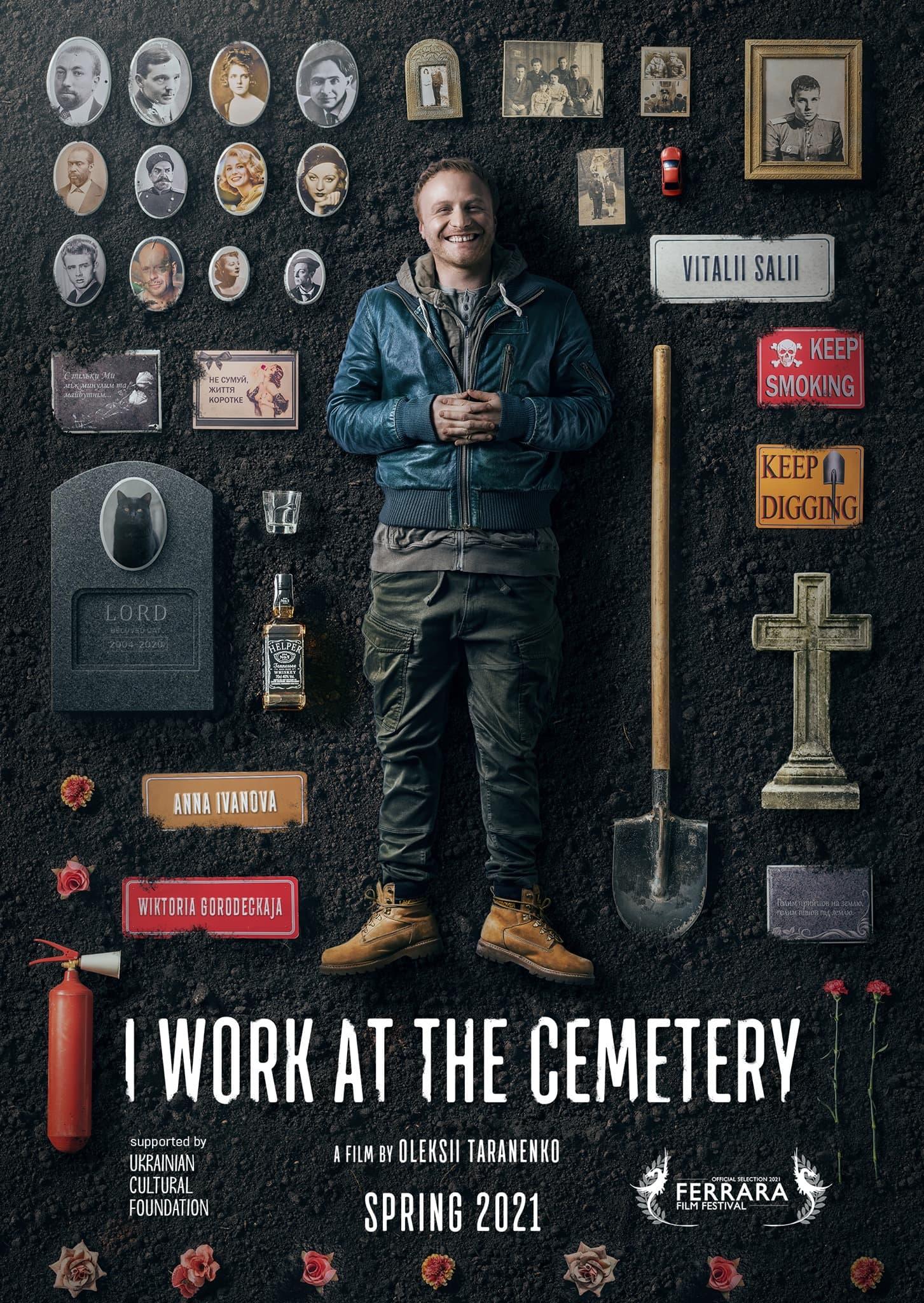 Я працюю на цвинтарі