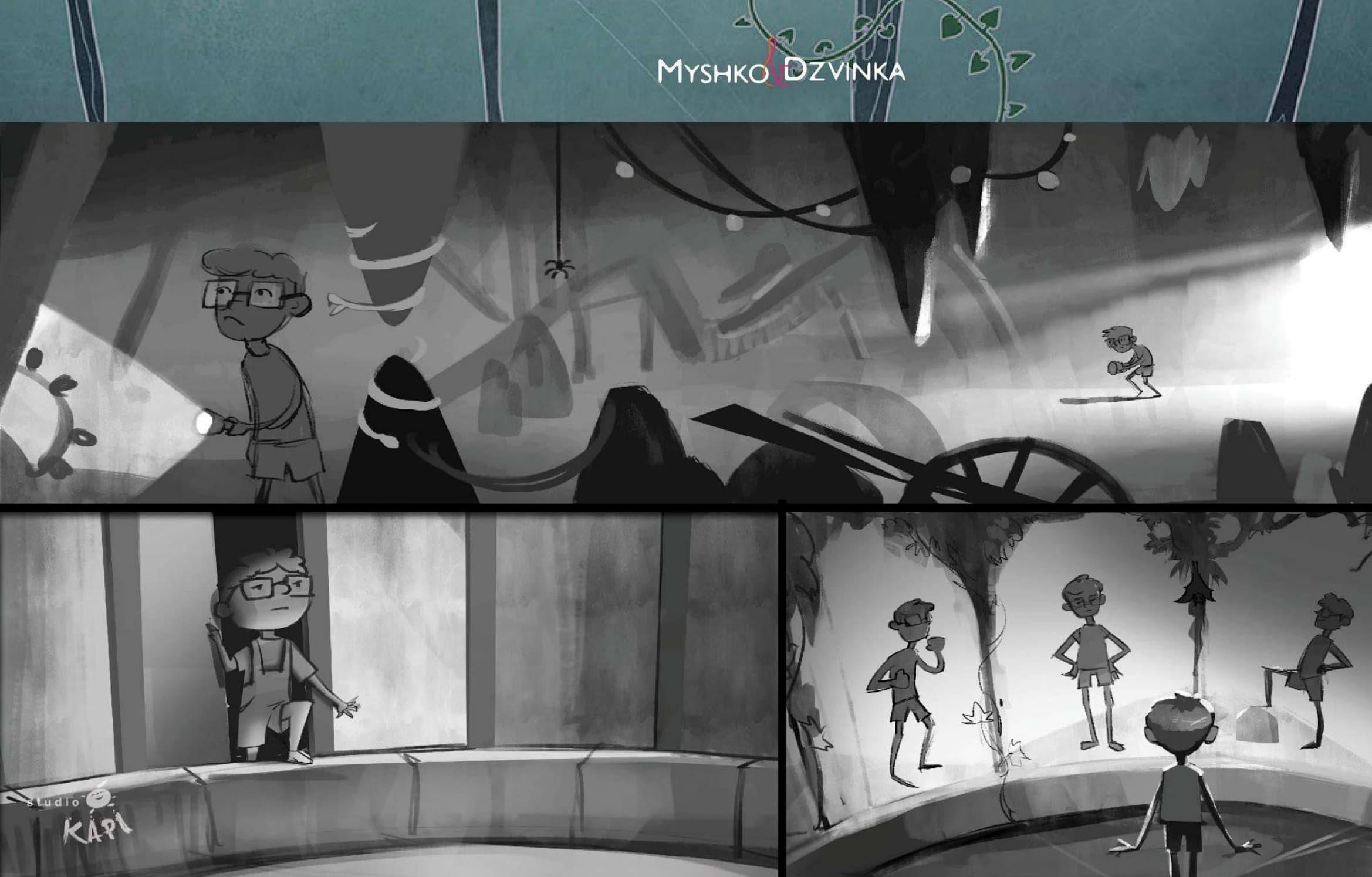 Мишко та Місячна Дзвінка