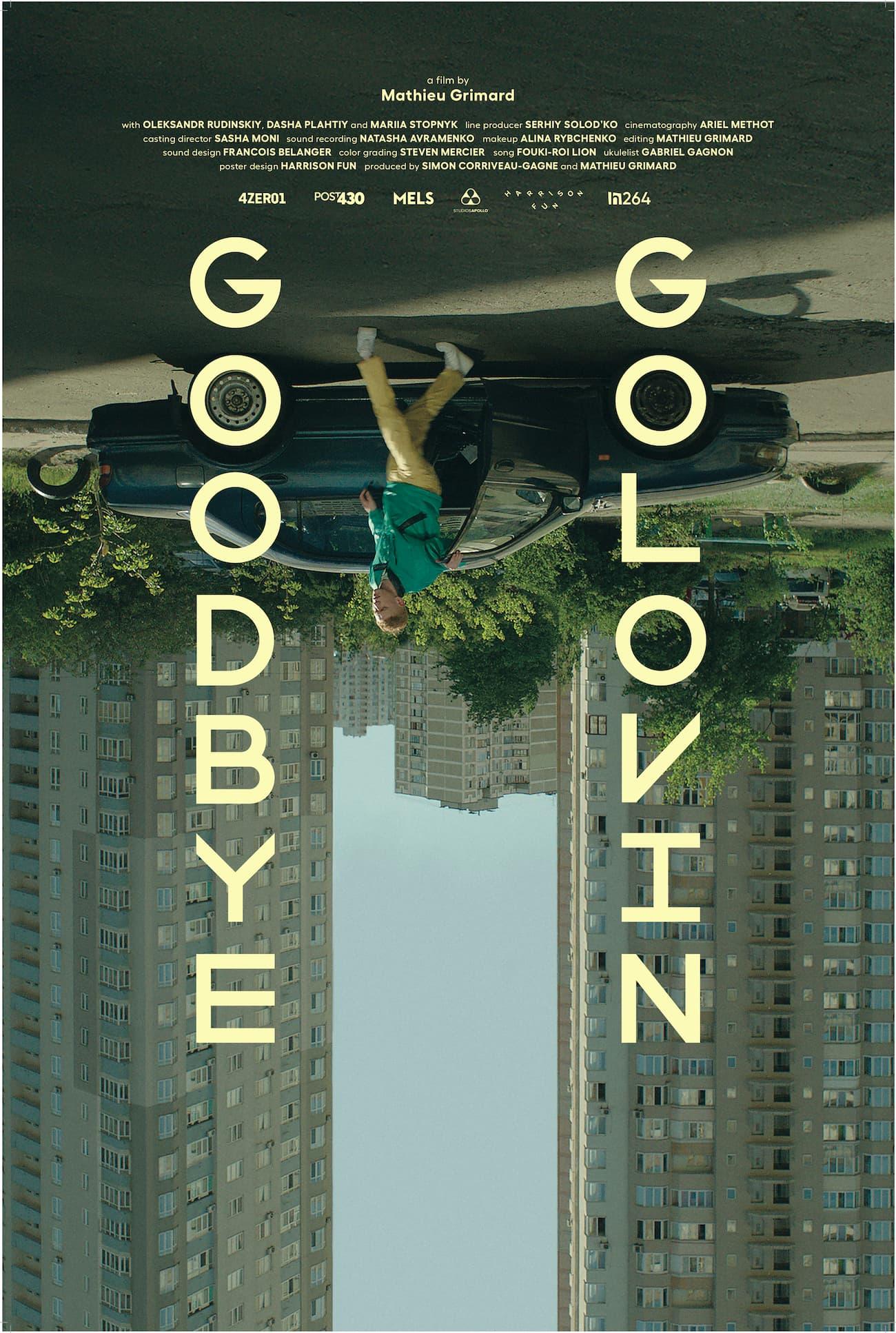 Прощавай, Головін