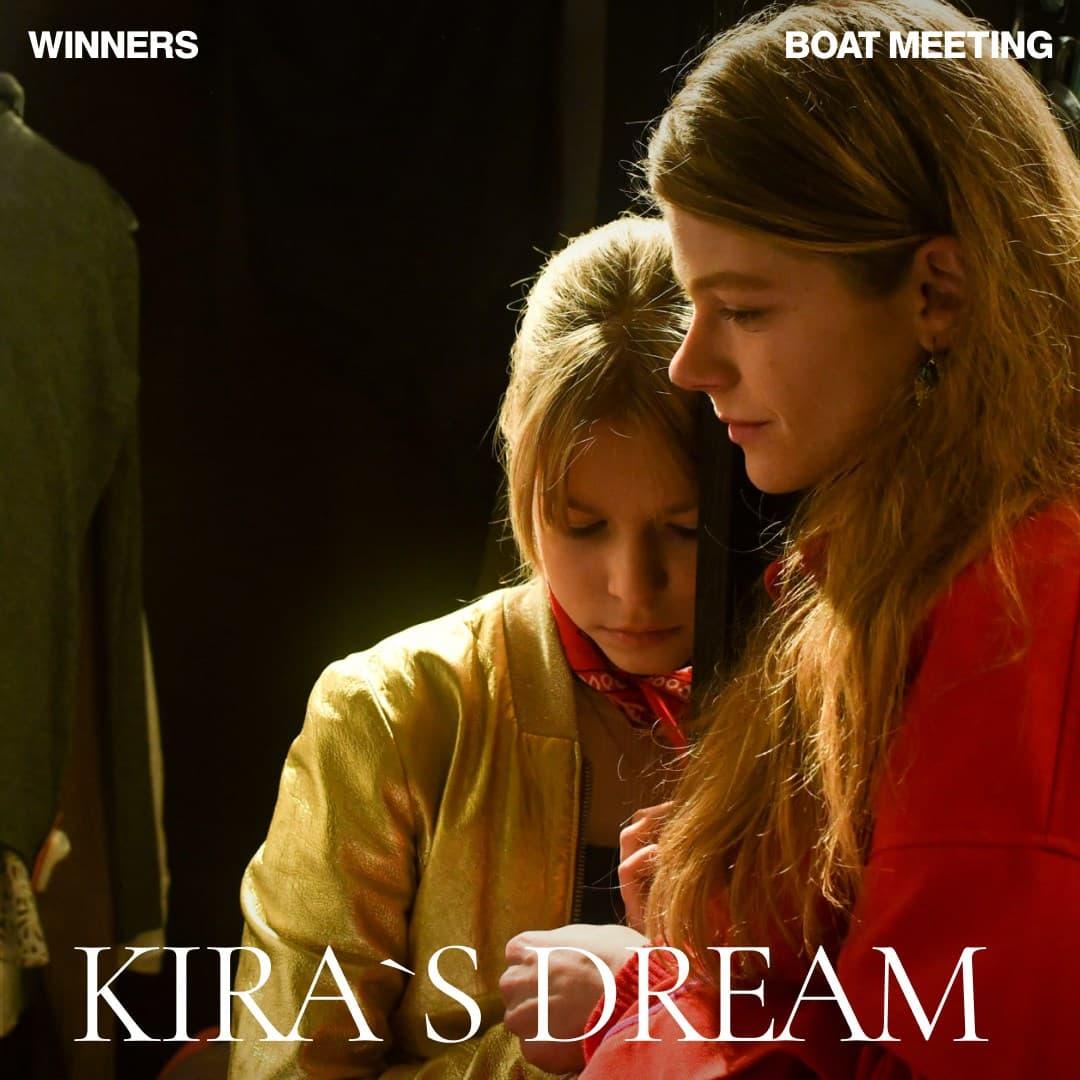 Мрія Кіри