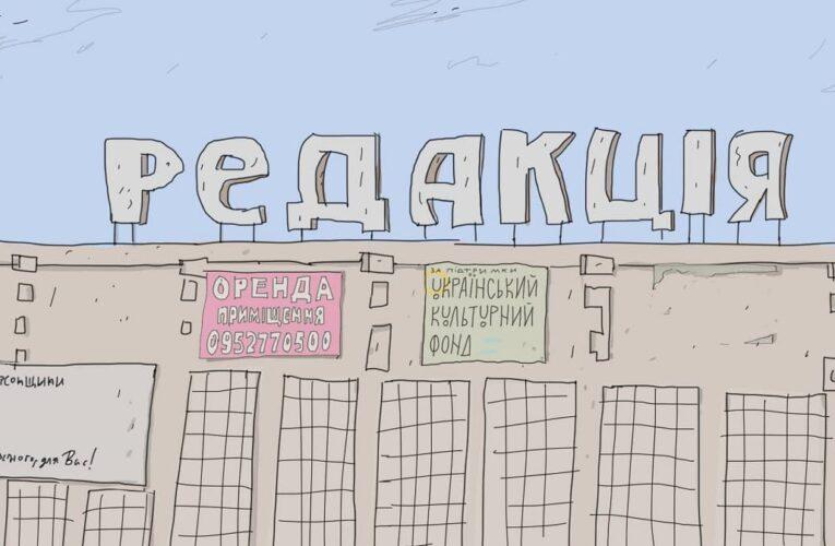 """Кинопроект Романа Бондарчука """"Редакция"""" получил поддержку фонда Eurimages"""