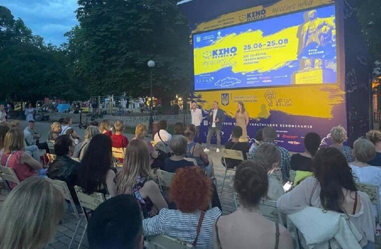 «Киновернисаж под открытым небом» продолжает демонстрировать украинские фильмы