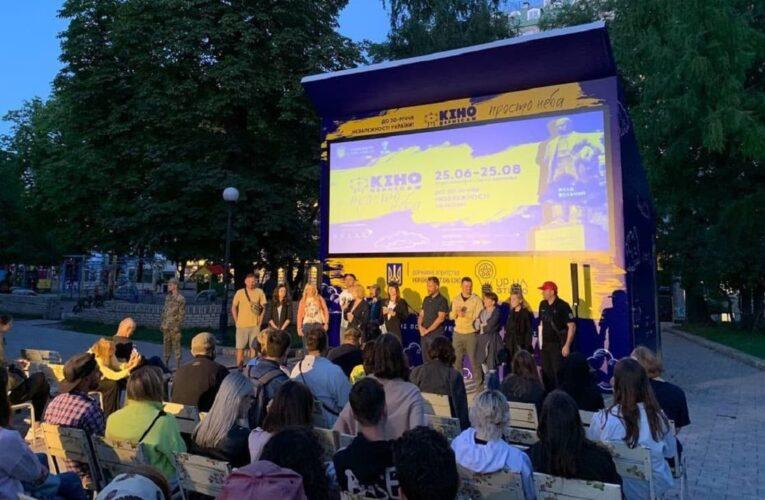 «Кіновернісаж просто неба»: 62 вечори в парку ім. Т. Г. Шевченка в Києві глядачі дивилися українське кіно (підсумки)