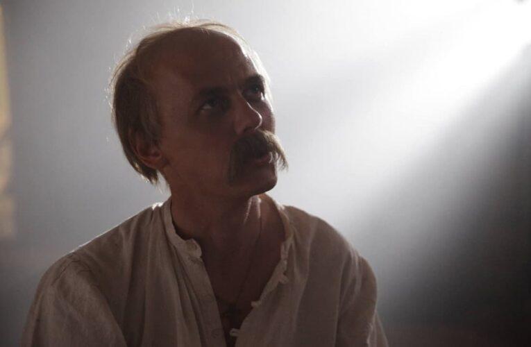 Дивіться розширений тізер фільму «Тарас. Повернення»Олександра Денисенка
