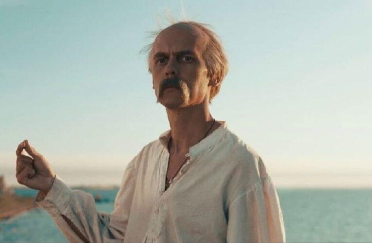 Фільм «Тарас. Повернення» Олександра Денисенка вийшов онлайн