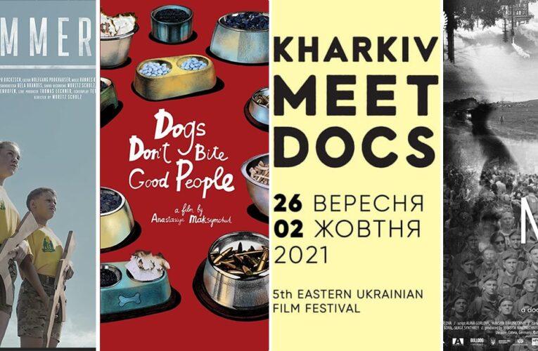 11 українських фільмів, які покажуть у програмі ювілейного Kharkiv MeetDocs