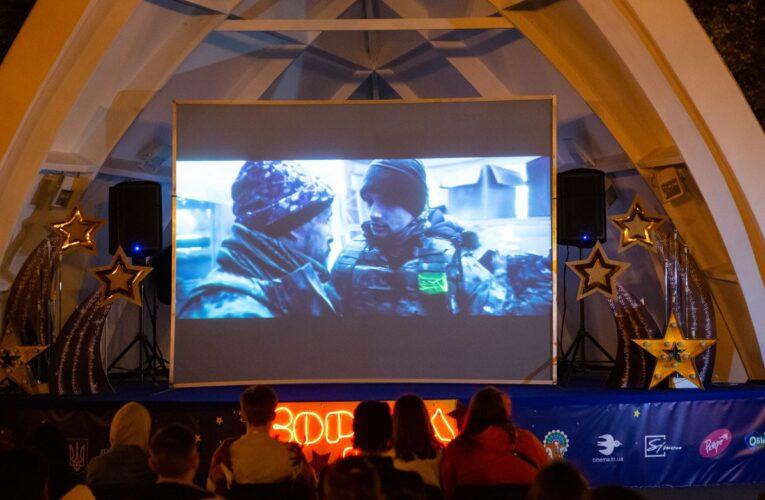 Фестиваль «Зоряна ніч. Кіно просто неба» у Харкові планують зробити щорічним