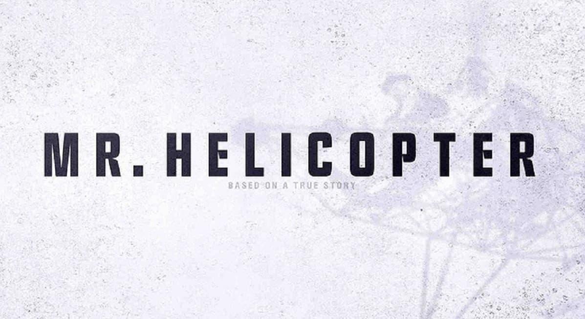 Містер Гелікоптер
