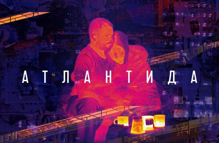 """Найкращий фільм. """"Атлантида"""" отримала головну нагороду кінопремії «Золота Дзиґа» 2021"""