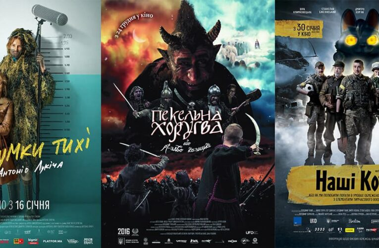 Топ-10 найкасовіших українських фільмів 2020 року