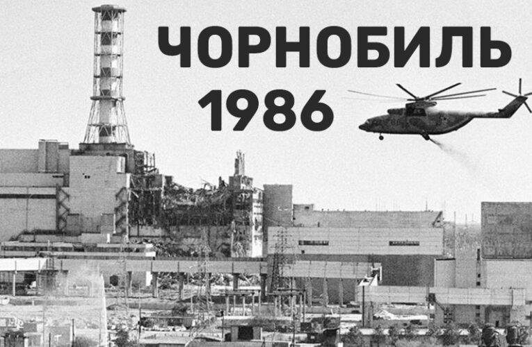 """Фільми про Чорнобиль: від хронік у перші дні аварії на ЧАЕС до серіалу """"Чорнобиль"""""""