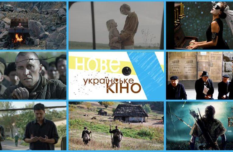 30 важных украинских фильмов к 30-й годовщине Независимости, которые можно посмотреть онлайн